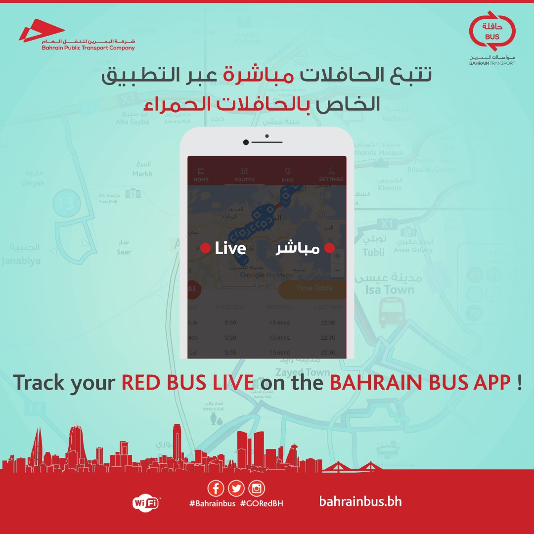 Track your RED BUS LIVE on the BAHRAIN BUS APP ! | Bahrain