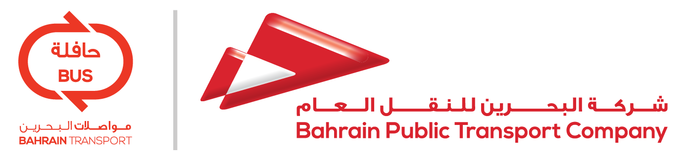 bahrain chat app