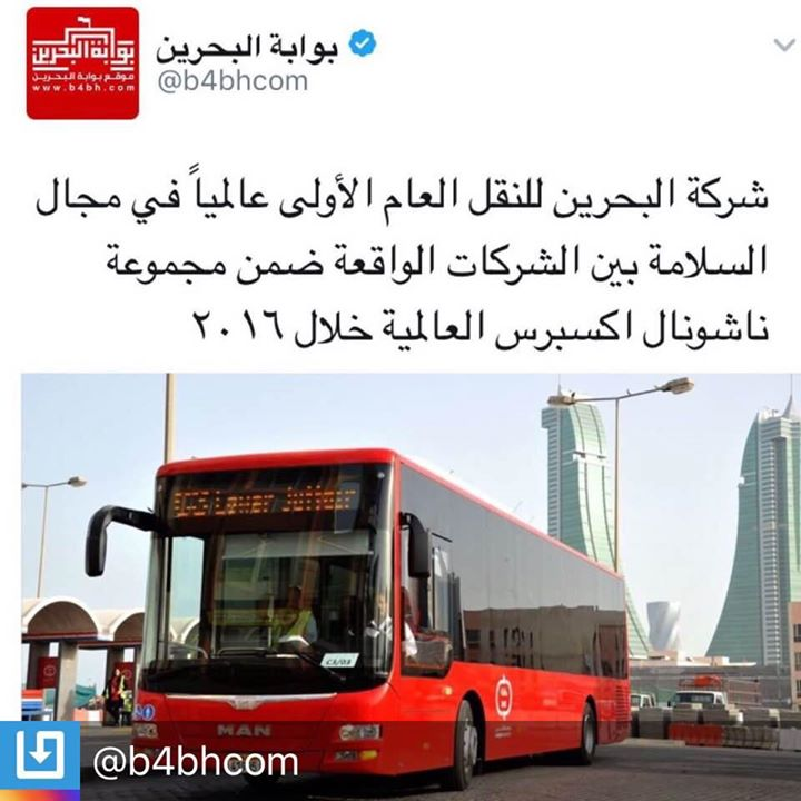 Bahrain Public Transport Company is the top National Express Company